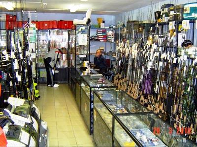 рыбалка волгоград магазины